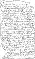 Curse tablet Jerusalem drawing.jpg