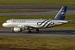 Czech Airlines, OK-PET, Airbus A319-112 (37917061544).jpg