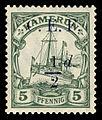 D-Kamerun Britisch 1915 2.jpg