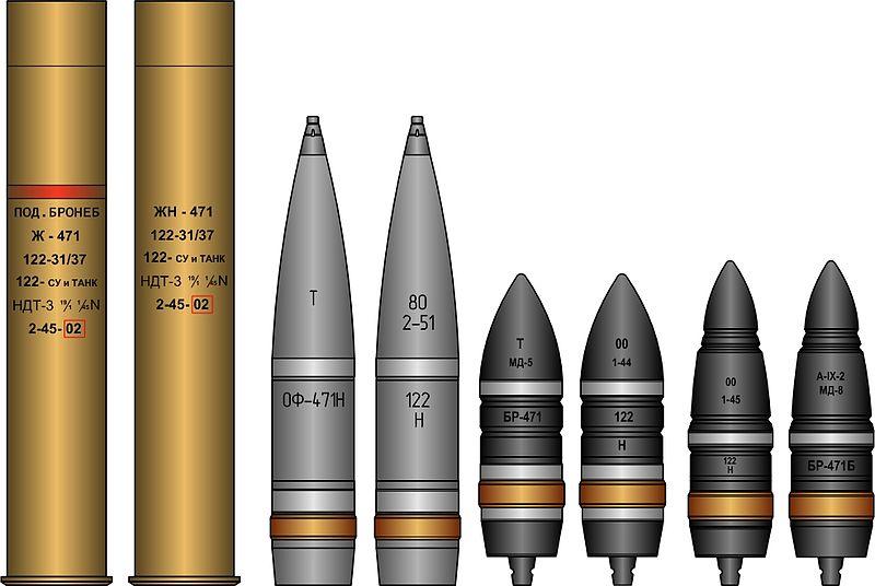 Солдаты ВОВ №118 - Член экипажа самоходной артиллерийской установки (САУ), 1943-1945 гг.