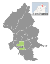 Daan District Location.PNG