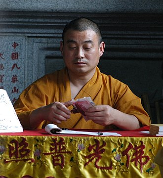 Dabeilou Temple - Image: Dabeilou jin Hua 13