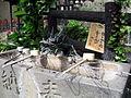 Daienji 02.jpg