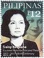 Daisy Avellana 2017 stamp of the Philippines.jpg