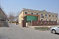 Dalian Ocean University.jpg