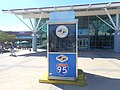 Delaware House; Return of the Old Toll Booth-1.jpg