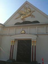 Den Frie Udstillingsbygning - Main entrance.jpg