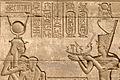 Dendera Römisches Mammisi 21b.jpg