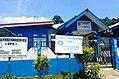 Desa Bingkawan, Sibolangit, Deli Serdang.jpg