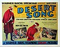 Desert Song lobby card.jpg