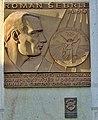 Deska Romana Šebrleho.jpg