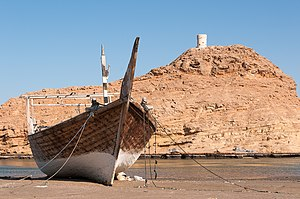 Dhow with Al Ayjah watchtower