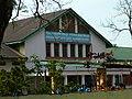 Dibrugarh Govt. Boys' H. S. School, Dibrugarh.jpg