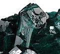 Dioptase-258757.jpg