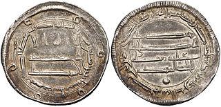 Al-Khayzuran Consort of the Abbasid Empire