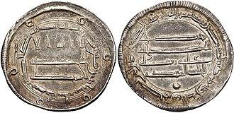 Al-Mahdi - Image: Dirhem of al Mahdi, AH 158 169
