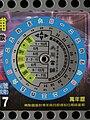 Disk perpetual calendar 2011-2015.jpg