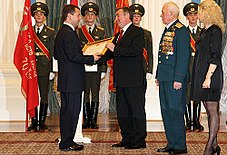 Dmitry Medvedev 8 December 2008-2.jpg