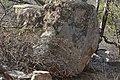 Domboshaba rocks.jpg