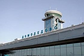 Image illustrative de l'article Aéroport international Domodedovo
