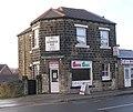 Doms diner - New Road Side - geograph.org.uk - 1600457.jpg