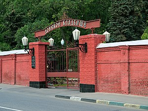 Donskoye Cemetery - Entrance to the cemetery