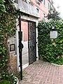 Dorsoduro, 30100 Venezia, Italy - panoramio (56).jpg