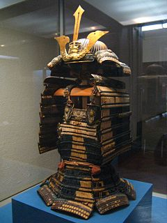 a type of Japanese armour