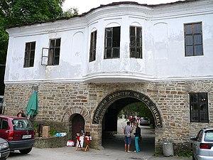 Dryanovo Monastery - Image: Dryanovo Monastery E3