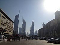 Dubai World Trade Centre.jpg