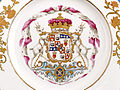 Duke of Hamilton Coat of Arms.jpg