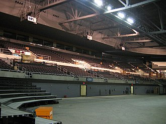 Dunkin' Donuts Center - Image: Dunkin Donuts Center 2