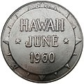 Dwight D. Eisenhower POTUS Appreciation Medal Hawaii Reverse.jpg