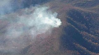 2016 Great Smoky Mountains wildfires
