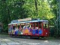 Ebbel Ex K-Triebwagen 108 Schwanheim 01052009 03.JPG