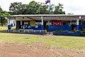 Elementary School in Boquete Panama 30.jpg