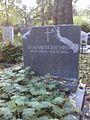 Elisaveta Bagriana's Grave in Central Sofia Cemetery.jpg