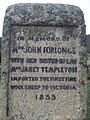 Eliza Forlonge Memorial near Euroa, Victoria (Detail) - panoramio.jpg