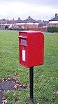 Elizabeth II post box, Deighton Road, Wetherby (21st November 2017).jpg