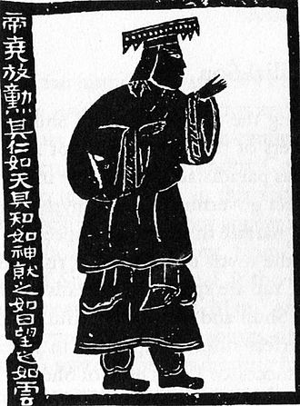 "Great Flood (China) - Emperor Yao. Inscription reads: ""The god Yao, Fang Xun, was humane like Heaven itself, and wise like a divine being; to be near him was like approaching the sun, to look at him was like gazing into clouds""."
