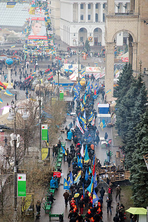 2014 pro-Russian unrest in Ukraine - Euromaidan demonstration in Kiev, January 2014
