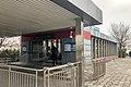 Exit A of Huilongguan Dongdajie Station (20210302165728).jpg