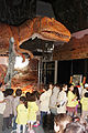 "Exposition scientifique ""les dinosaures sahariens"".JPG"
