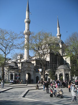 Eyup Mosque (April 2007).jpg