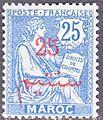 FRENCHMOROCCO0033.jpg