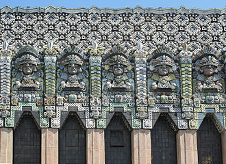 Mayan Theater - Image: Facade, Mayan Theater, Los Angeles