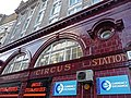 Facade of Oxford Circus Station - geograph.org.uk - 1604914.jpg