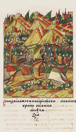 Description de l'image Facial Chronicle - b.10, p.299 - Battle of Kosovo (1389).png.