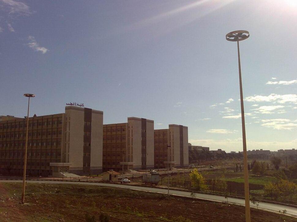 Faculty of Medicine in Albaath University, Syria