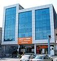 Faisal Memorial Hospital.jpg